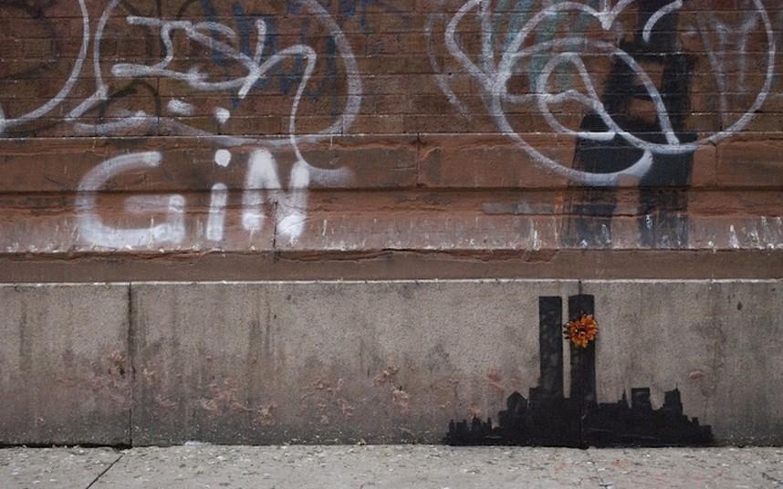 14. Работа, посвященная жертвам терактов 11 сентября в Нью-Йорке.