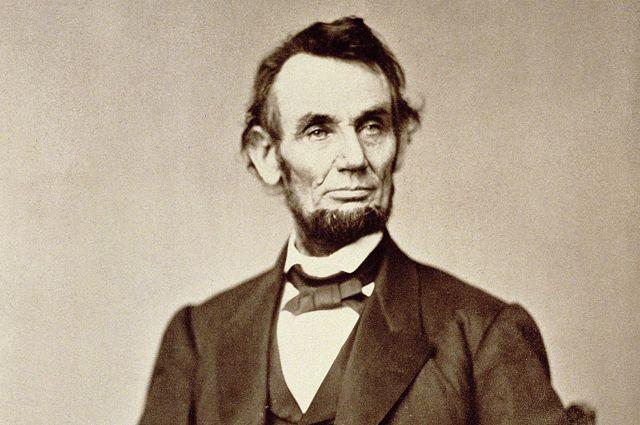 13. День рождения Авраама Линкольна.