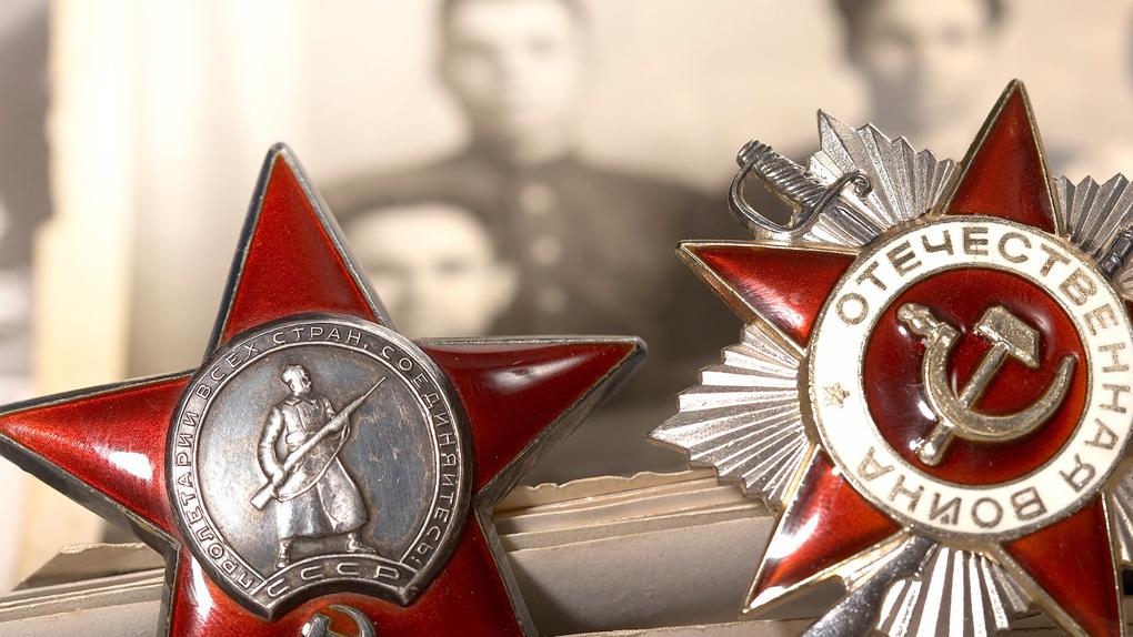 32. День защитника Отечества.