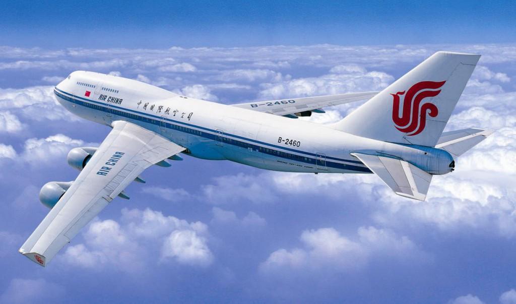 42.  Air China – Китай.