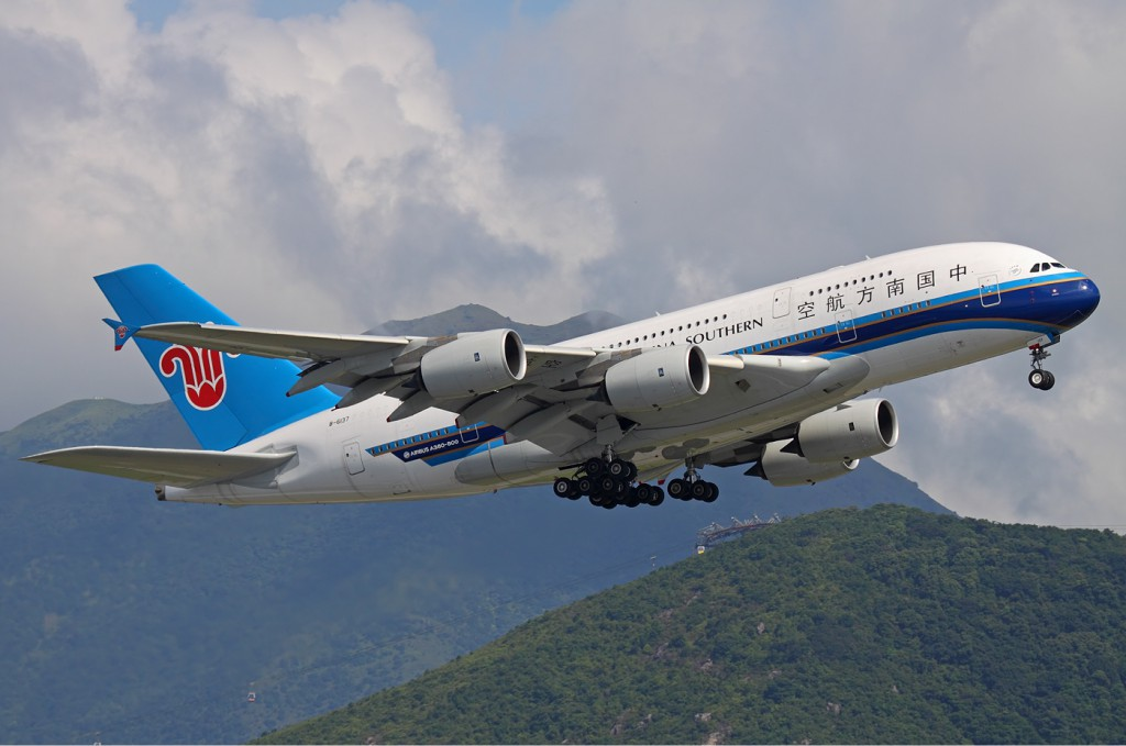 44. China Southern Airlines – Китай.