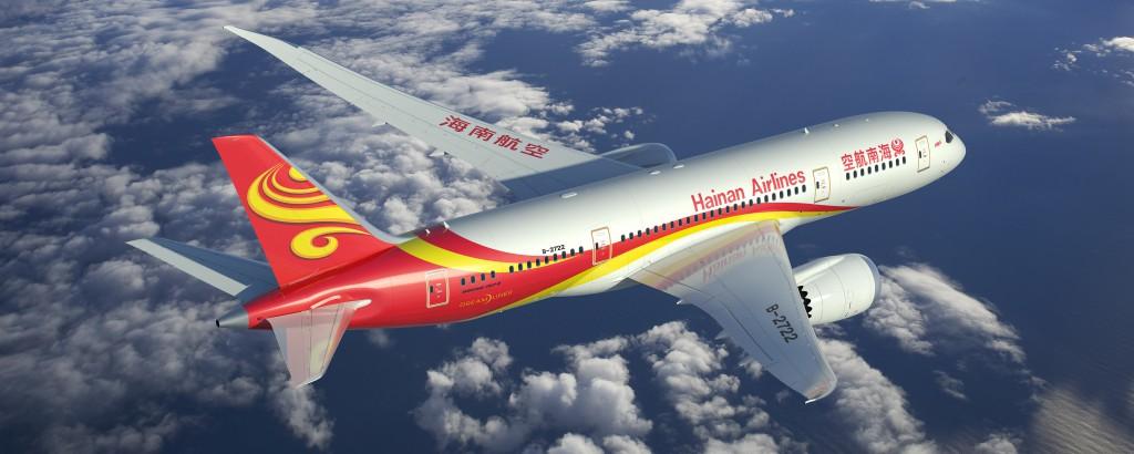 5.  Hainan Airlines – Китай.