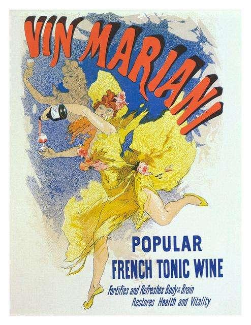 5. Вино Мариани.