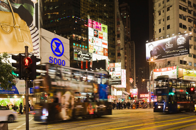 1. Гонконг.