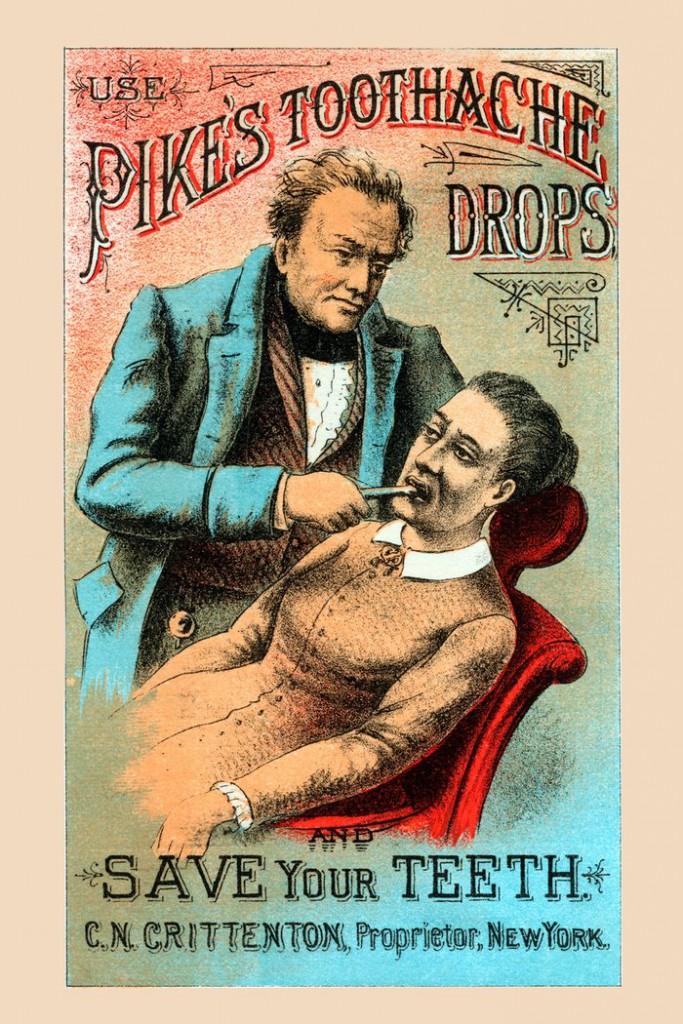 4. Реклама зубной пасты.