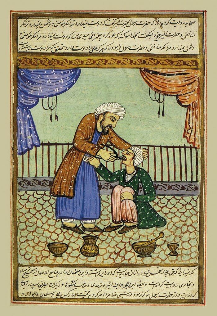 6. Персидская стоматолог: Иллюстрация из копии Корана – 1900 г.