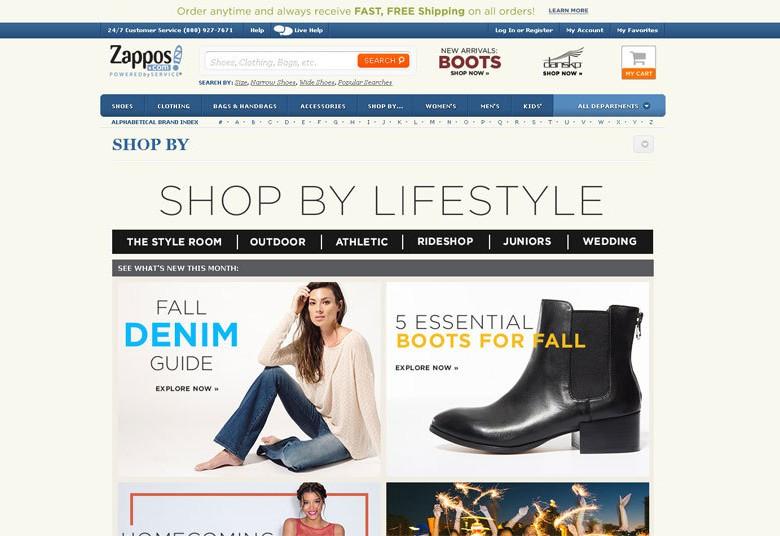 4. clothes.com – 4,9 миллионов долларов.