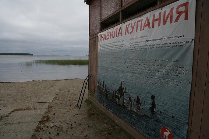 9. 20 июня в Карелии и Москве объявлен траур.