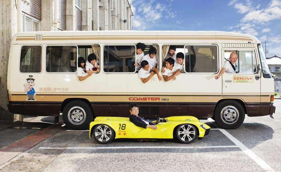 13. Mirai. Студенты из Японии создали этот электрокар. В настоящее время от считается самым низким в мире автомобилем (45,2 см).