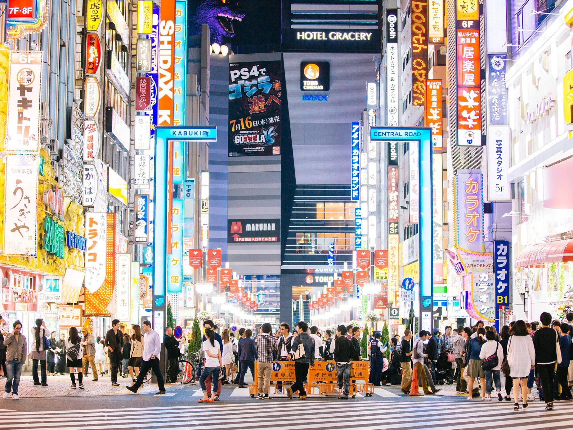1. Токио, Япония.