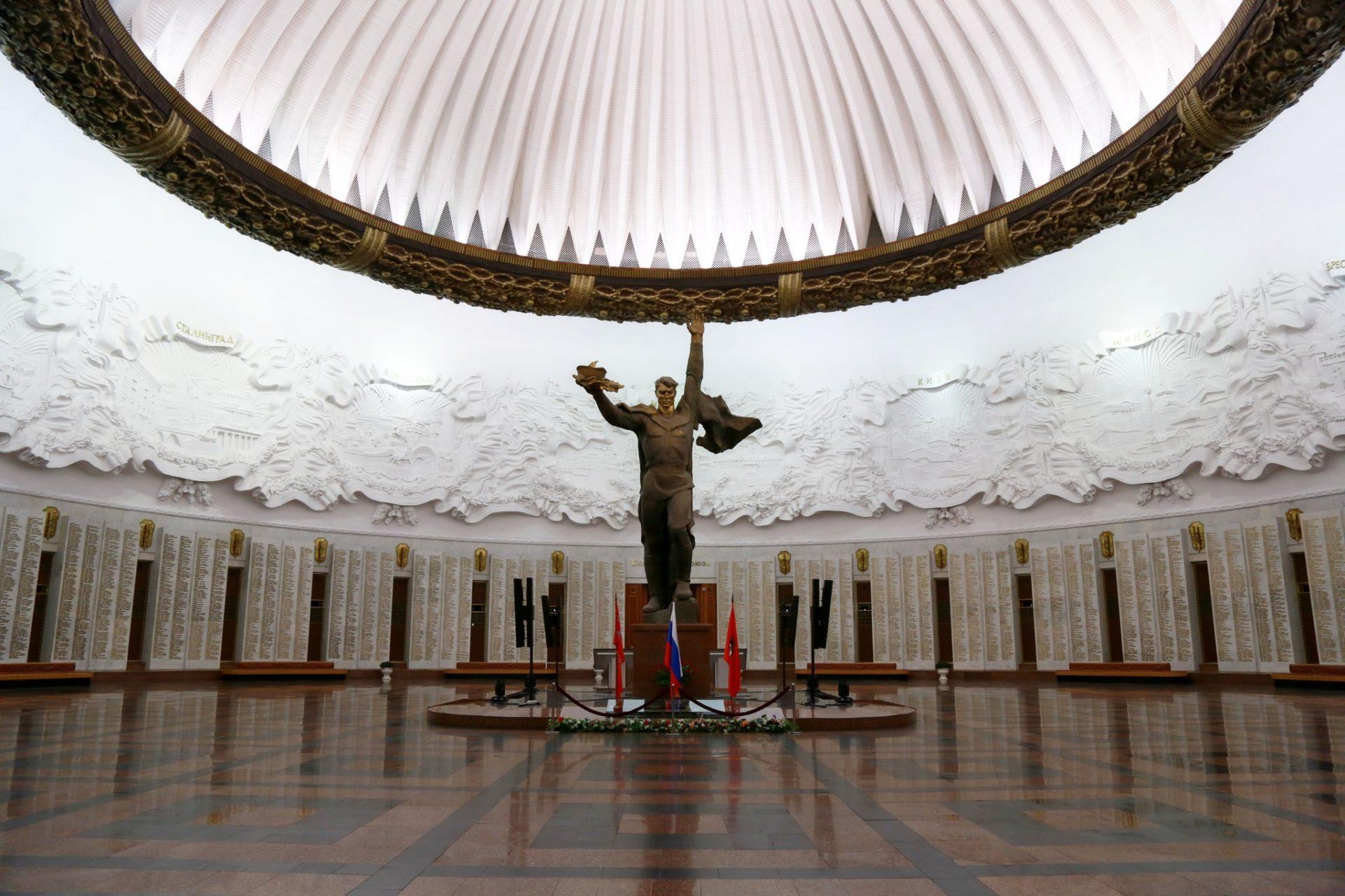 4. Музей Великой Отечественной войны