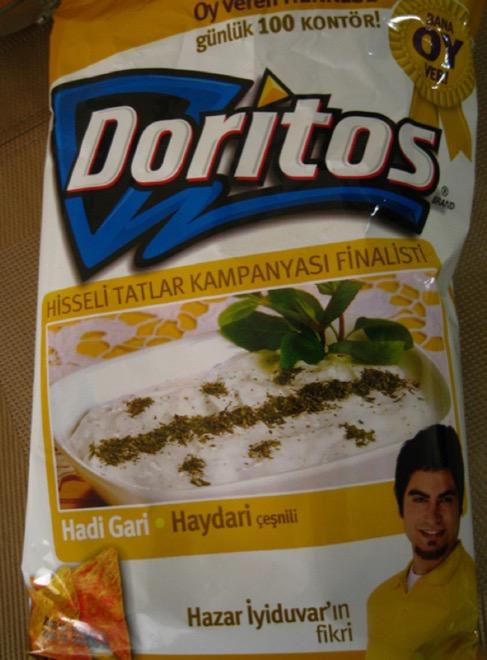15. Турция. Доритос (кукурузные чипсы) со вкусом мяты и йогурта.