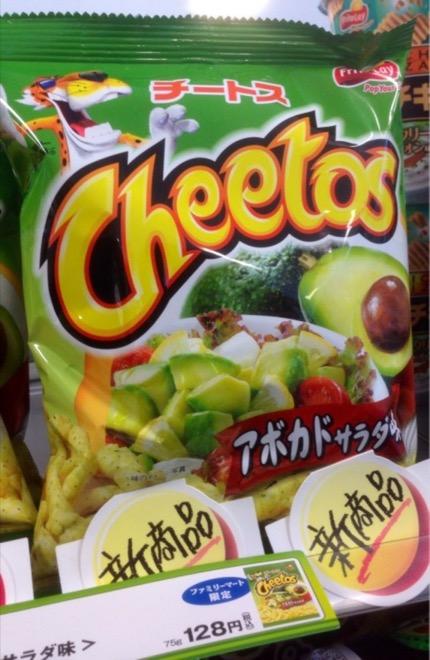 20. Япония. Чипсы Cheetos со вкусом салата из авокадо. Весьма любопытно попробовать.
