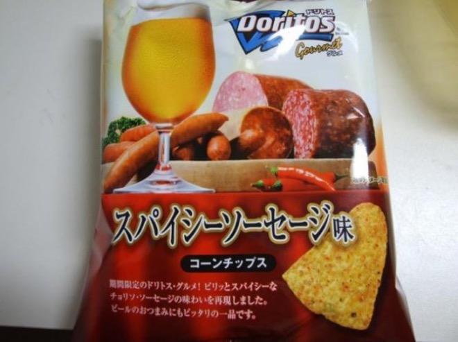 21. Япония. Чипсы со вкусом колбасок с пивом. Неплохое сочетание на первый взгляд.