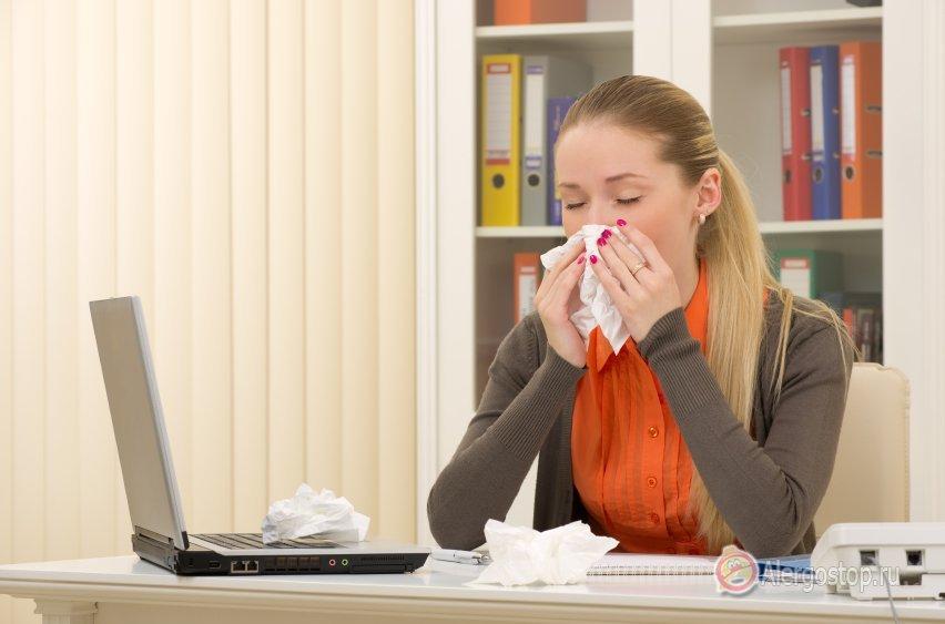 8. Аллергия на компьютер.
