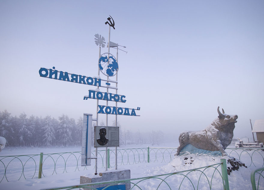 3. Знак на въезде в поселок гласит: «Оймякон – полюс холода».
