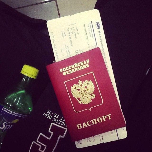 3. Копия паспорта.
