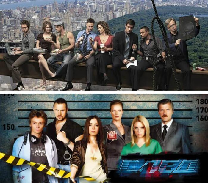 3. След - CSI:NY.