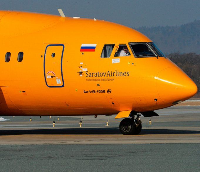 авиакатастрофа Ан-148