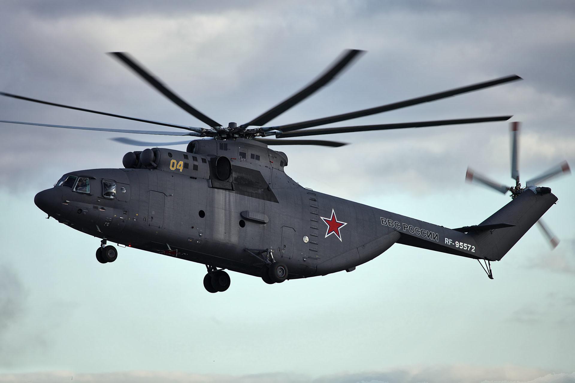 грузовой вертолет картинка можете сохранить фотографию