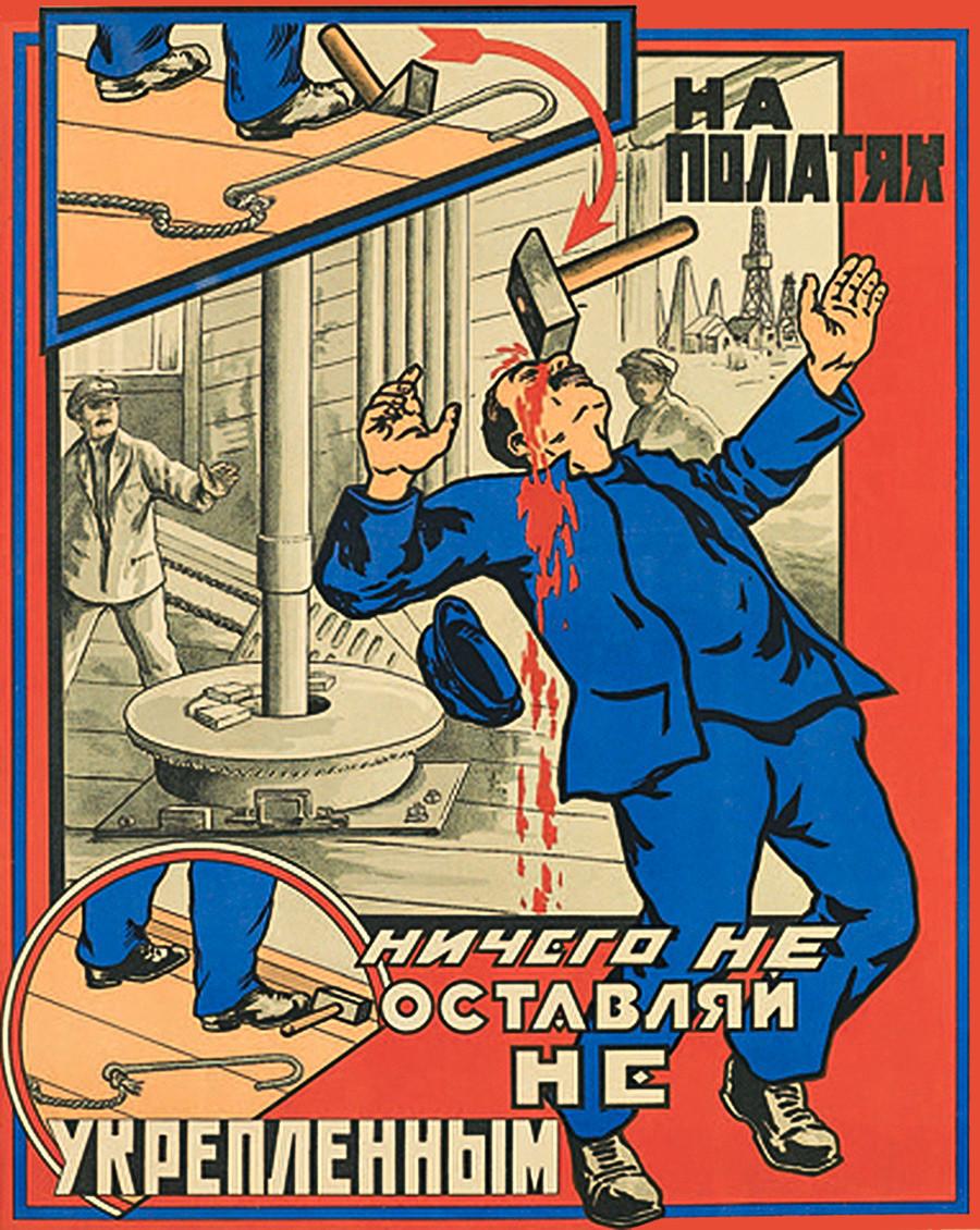 Картинки про рабочих на заводе смешные