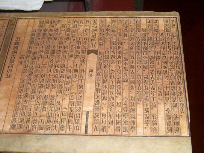 История печатей и штампов