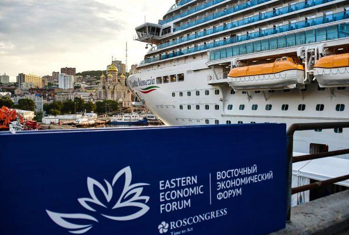 Владивосток полностью готов принять у себя Восточный экономический форум