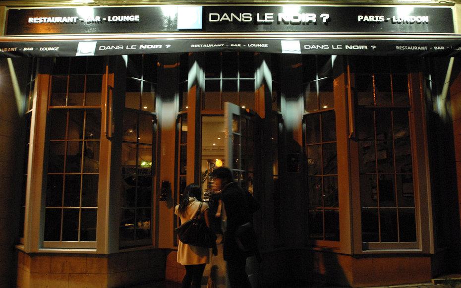 3. Ресторан Dans le Noir.