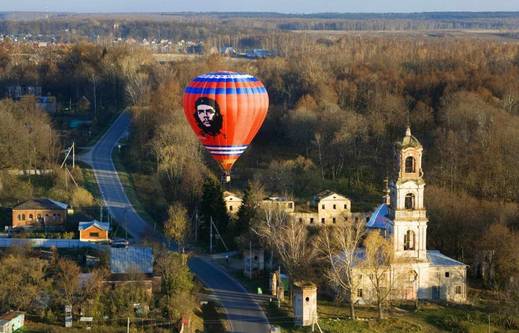 airballoon5