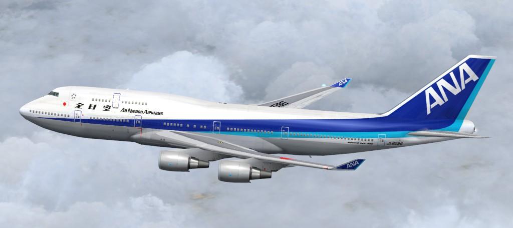 15. All Nippon Airways – Япония.
