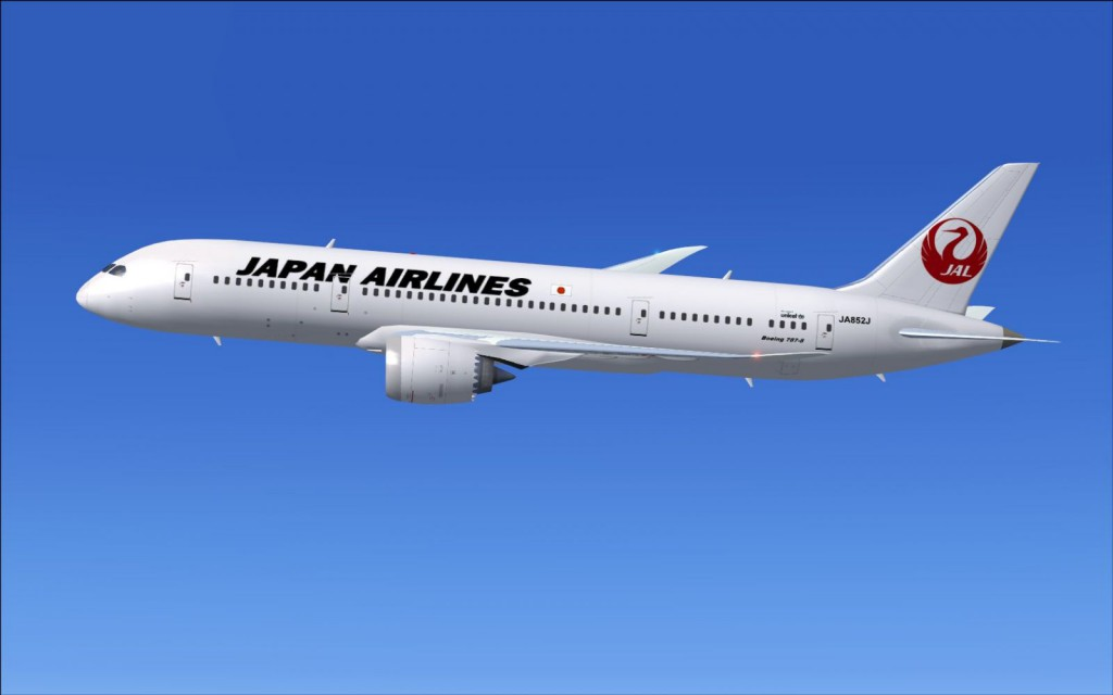 9. Japan Airlines – ������.