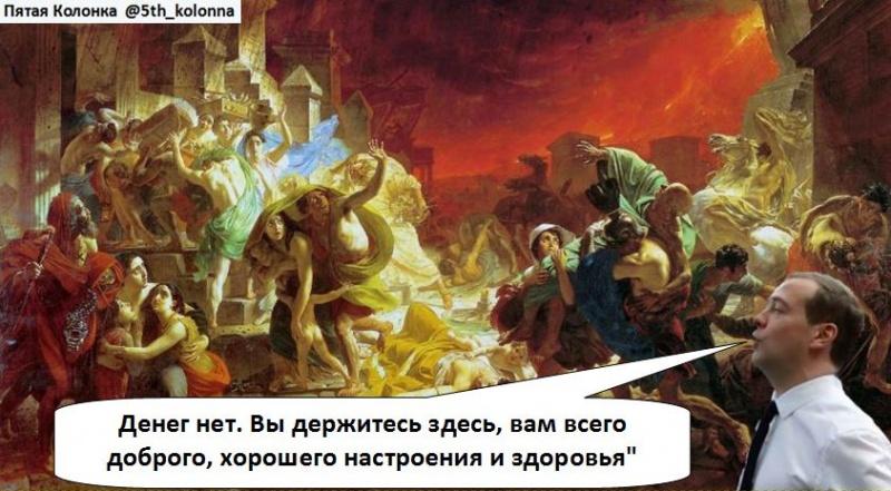 7. И бессмертных произведений искусства.