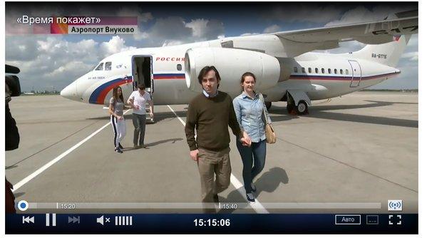 9. Евгений Ерофеев и Александр Александров прибыли в Россию после освобождения.