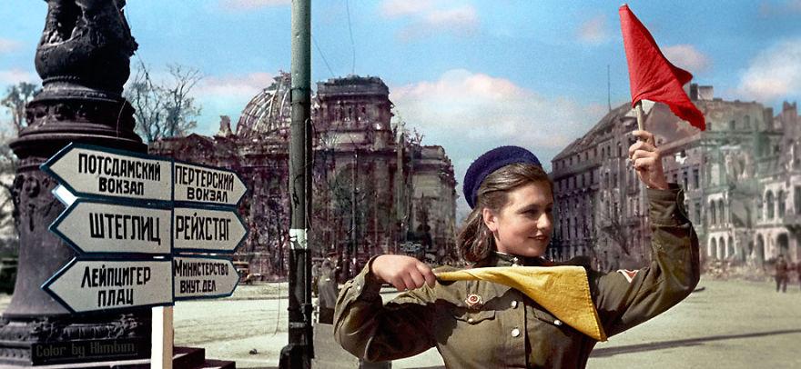 31. Берлин, 1945 год.