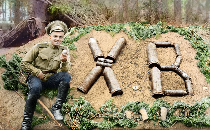 46. Пасха на фронте, 1916 год.