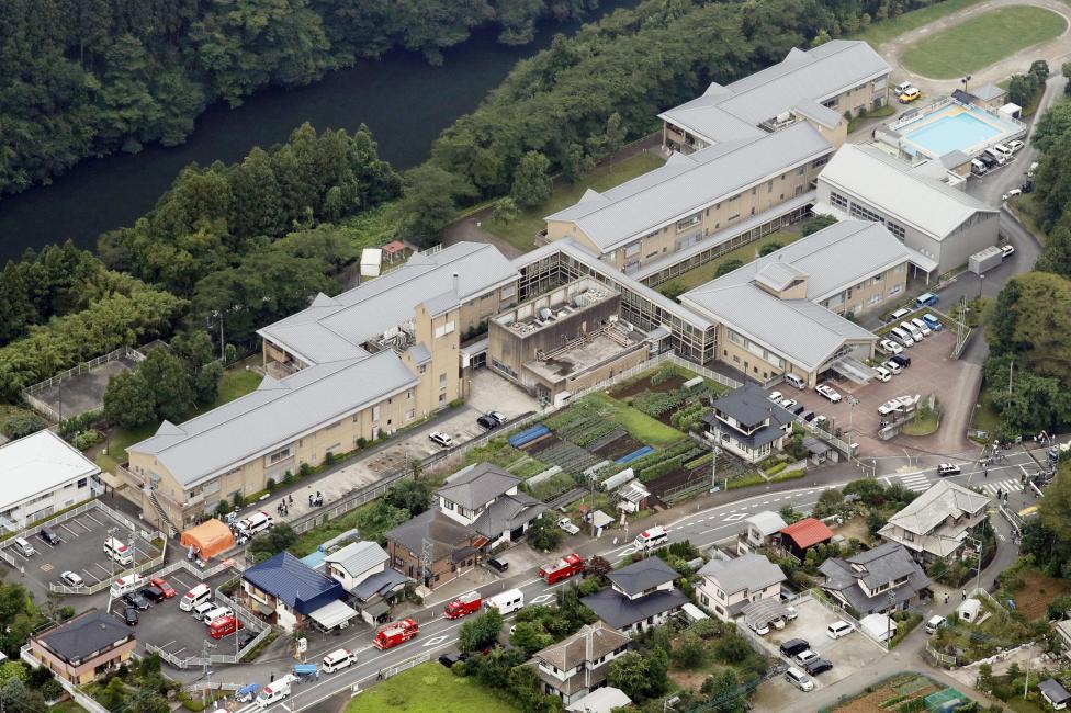 14. Пансионат для инвалидов находится в городе Сагамихара — это соседняя с Токио префектура Канагава.