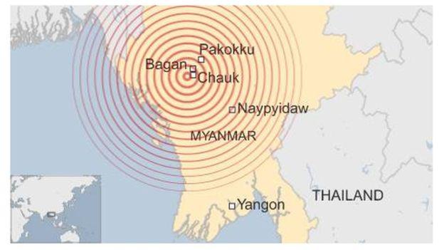 10. Подземные толчки ощущались также в Бангладеш.