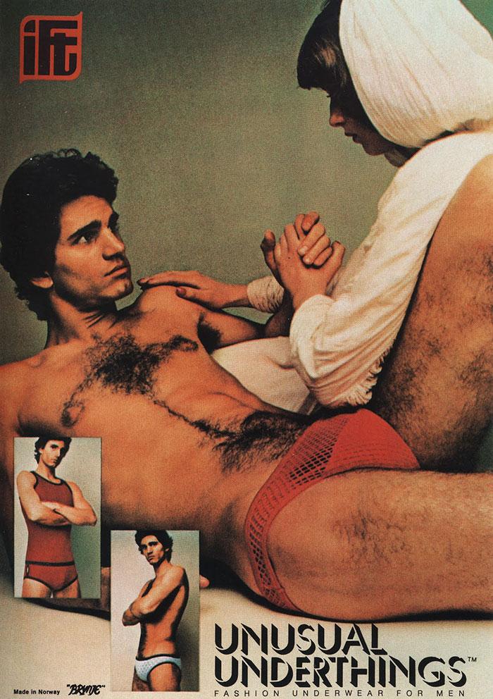 5. Полупрозрачные мужские плавки видимо должны привлекать женщин.
