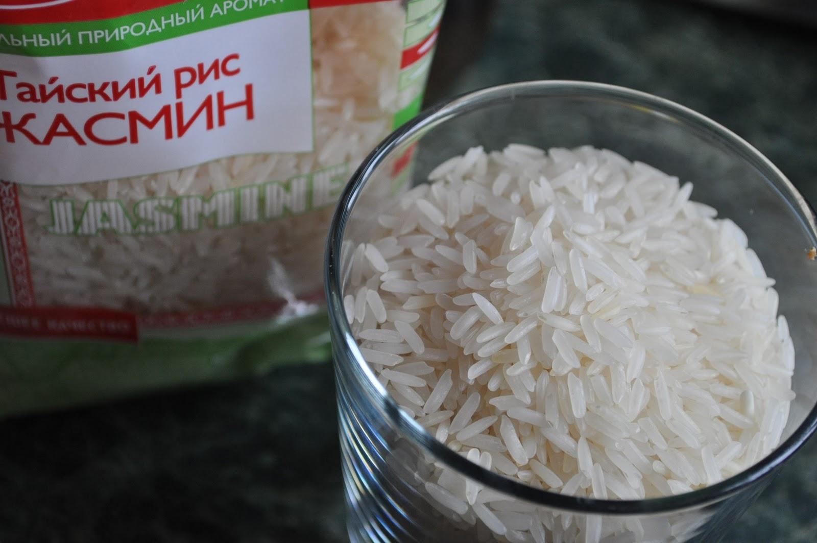 2. Жасминовый рис.