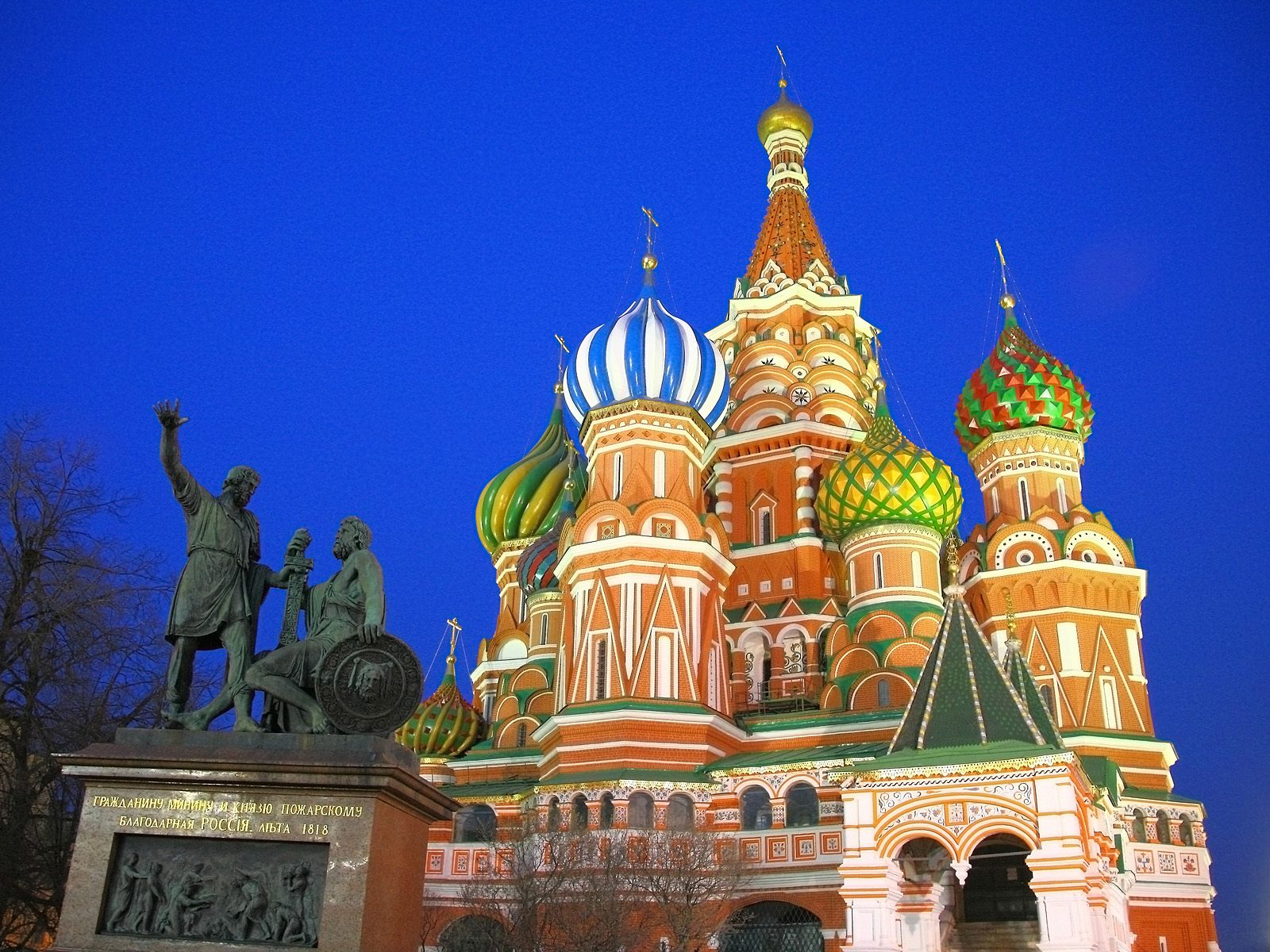 2. Храм Василия Блаженного.