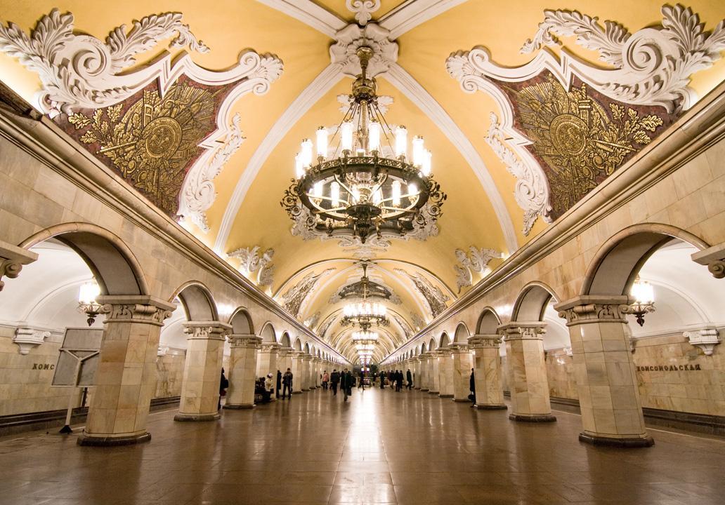 7. Московское метро.