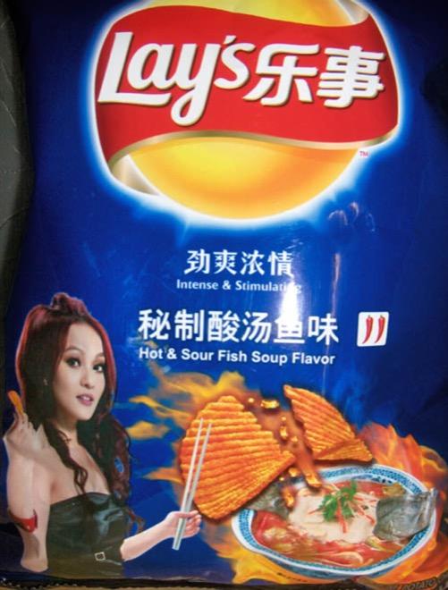 14. Китай. Чипсы Lays со вкусом рыбного супа.