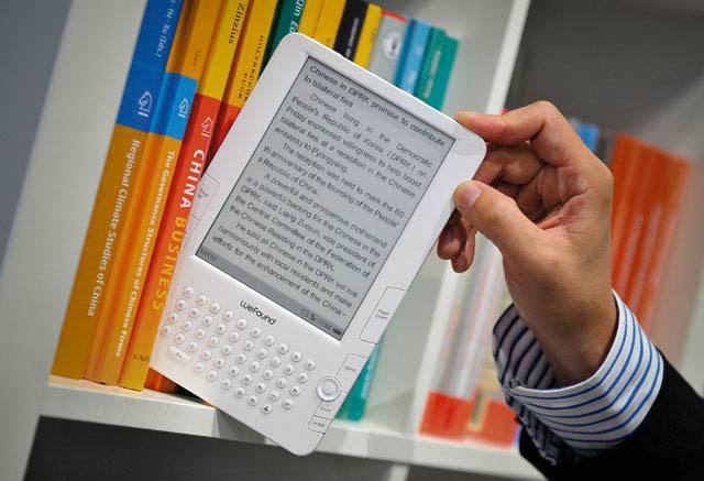 7. Электронные книги.