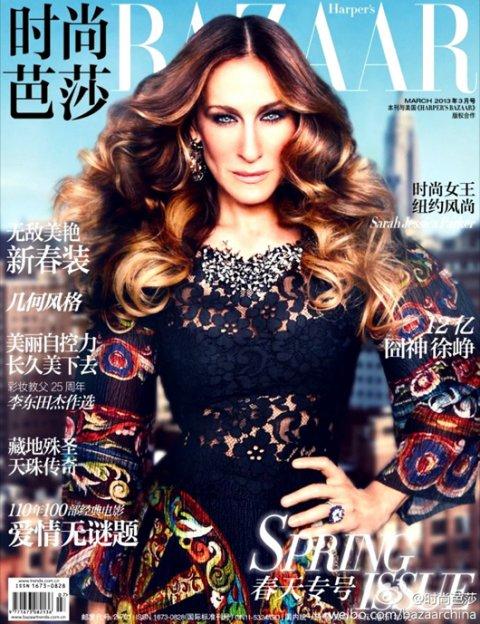 7. Сара Джессика Паркер снялась для китайского номера BAZAAR. Актриса никогда не считалась красоткой, но на обложке дизайнер явно подчеркнул все ее недостатки, вместо того, чтобы скрыть их.