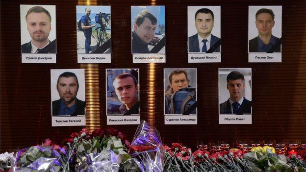 4. На борту также были журналисты Первого канала, канала Звезда и НТВ.