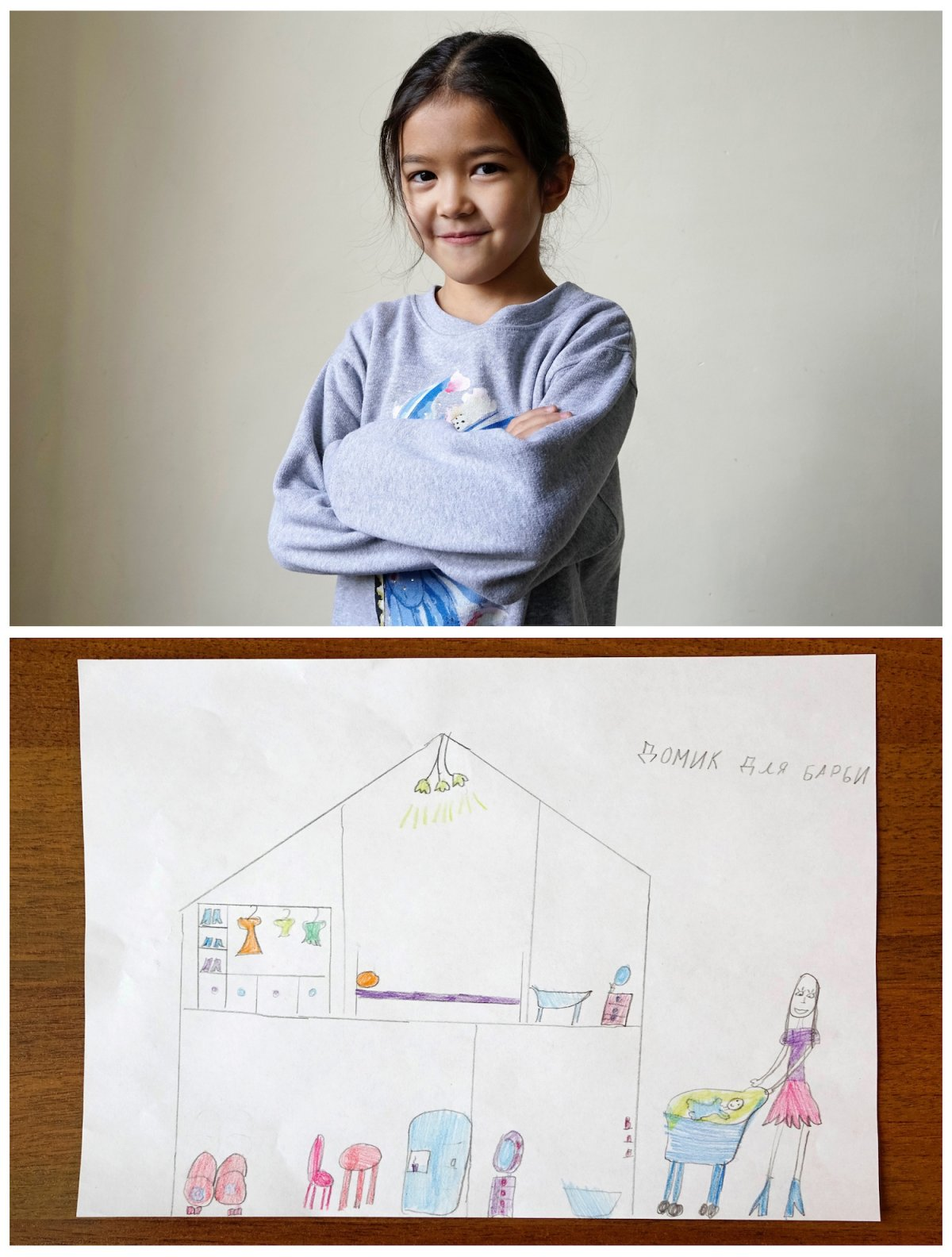 8. Адина из Казахстана просит Деда Мороза дом для своей куклы Барби.