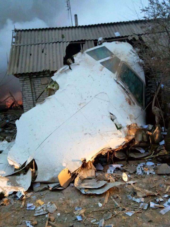 9. Очевидцы говорят, что когда самолет упал, то всех тряхнуло, как при землетрясении.
