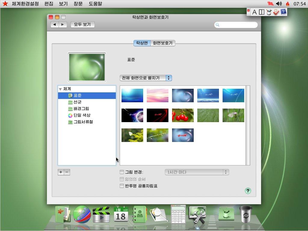 7. На компьютерах установлена операционная система на базе Linux.