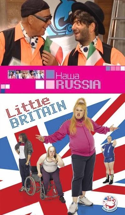 6. Наша Russia - Маленькая Британия.